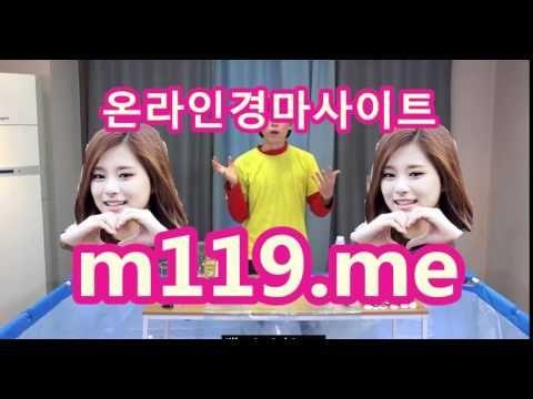 서울과천경마공원,온라인경마 \の 홈피: m119.Me \の 홈피: M119.Me