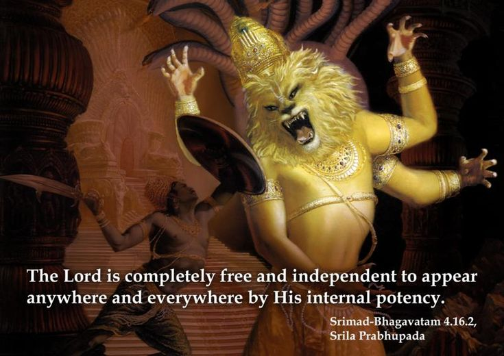 Independence of The Lord  For full quote go to: http://quotes.iskcondesiretree.com/srila-prabhupada-on-independence-of-the-lord/  Subscribe to Hare Krishna Quotes: http://harekrishnaquotes.com/subscribe/  #SupremeLord