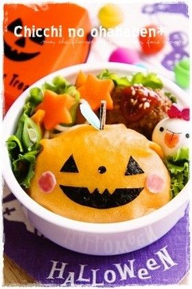 """character bento """"Trick or treat"""""""