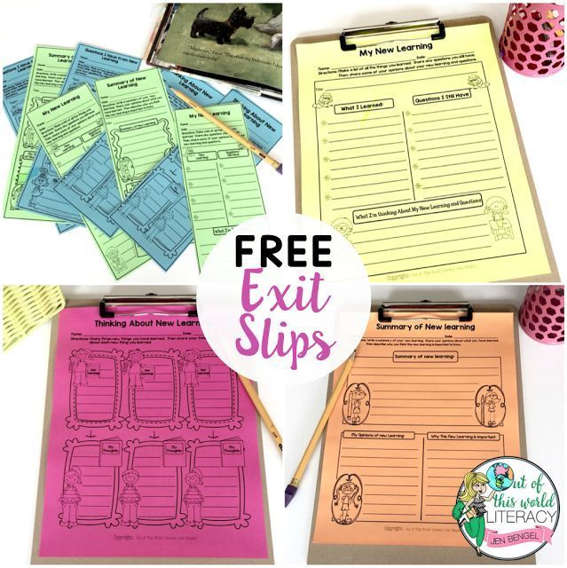 5 Ways to Use Exit Slips PLUS Free Exit Slip Forms in this blog post from Jen Bengel!