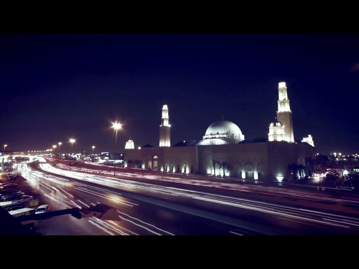 travels riyadh well