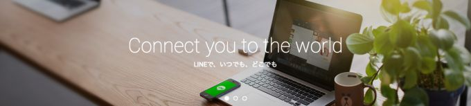 Messaging app Line files for IPO on NYSE on July 14 Tokyo on July 15 aims to raise $1B