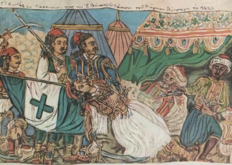 Botsaris death - Θεόφιλος Κεφαλάς - Χατζημιχαήλ - Βικιπαίδεια