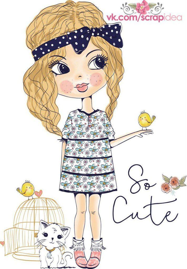 Поздравление, девочка модница открытка
