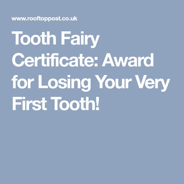 Tooth Fairy Certificate: Award for Losing Your Very First Tooth!