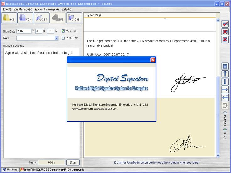 Technology Management Image: Add A Digital Signature In An MS Word Document