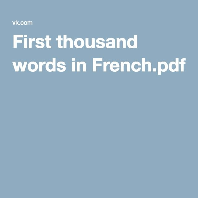 First thousand words in French.pdf