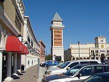 I believe this is still the largest outlet mall in the country. The View rated it the third best place to shop in the world.