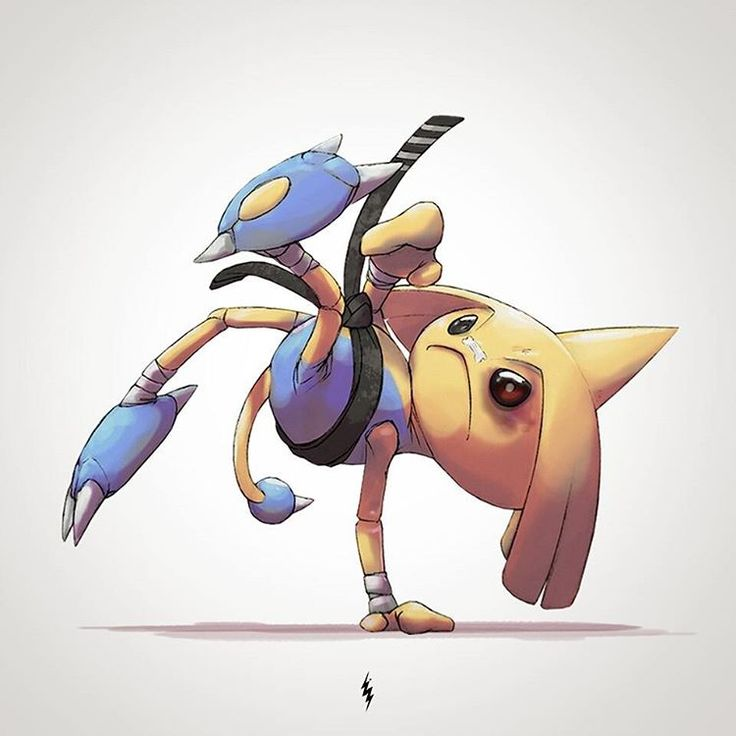 Pokemon Capoeira