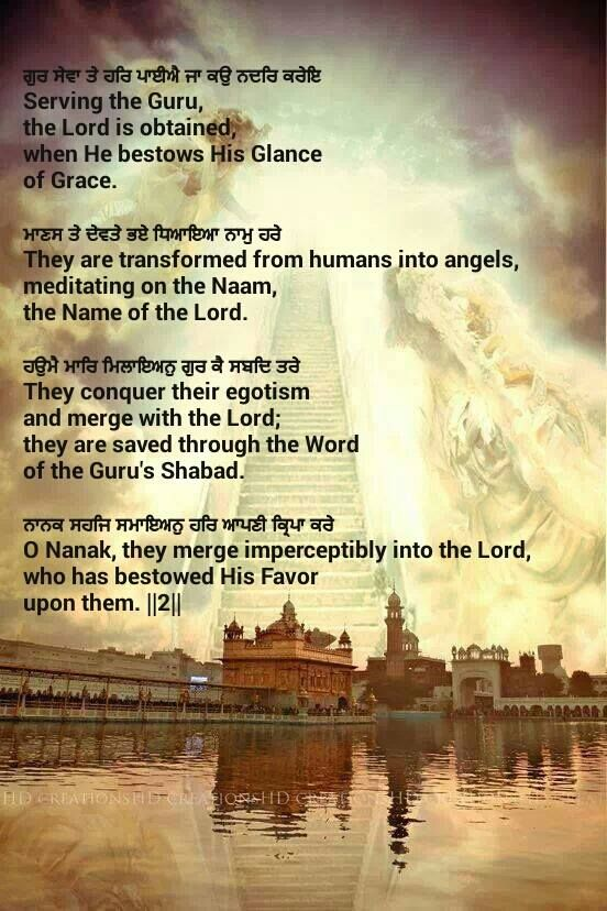 BOUNDLESS SCRIPTURE OF GURU GRANTH SAHIB