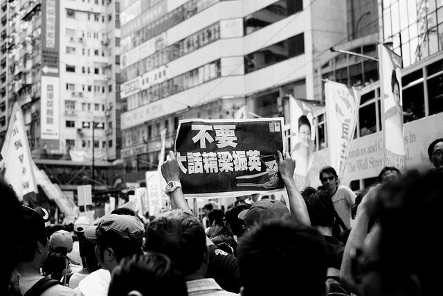 Don't accept the lier, CY Leung by tinyau, via Flickr