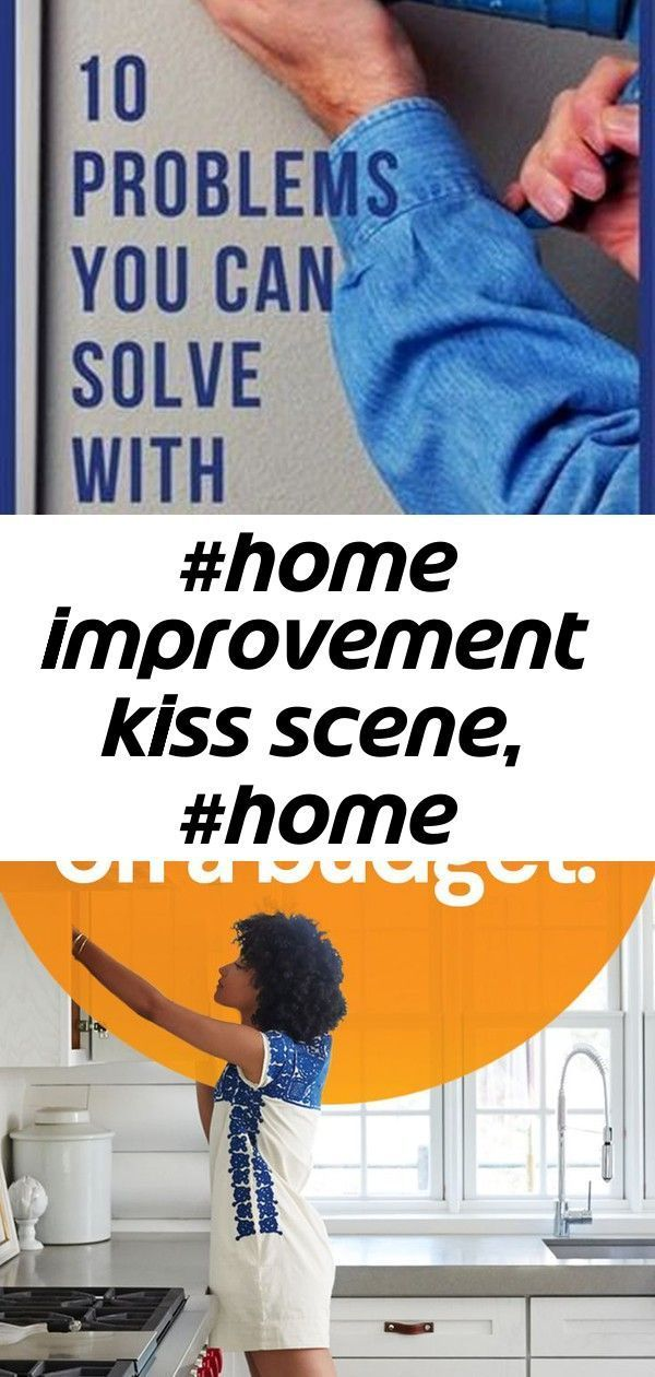 Credit Card Advertisement Fre Home Improvement Kiss Scene Show Sniffing Wood Y Home Improvement Tv Show Home Improvement Lowe S Home Improvement Store