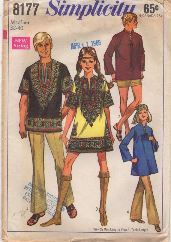 Simplicity 8177 1960s Mens DASHIKI  Shirt  Pattern by mbchills