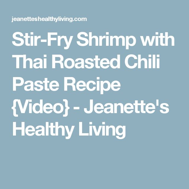 Stir-Fry Shrimp with Thai Roasted Chili Paste Recipe {Video} - Jeanette's Healthy Living