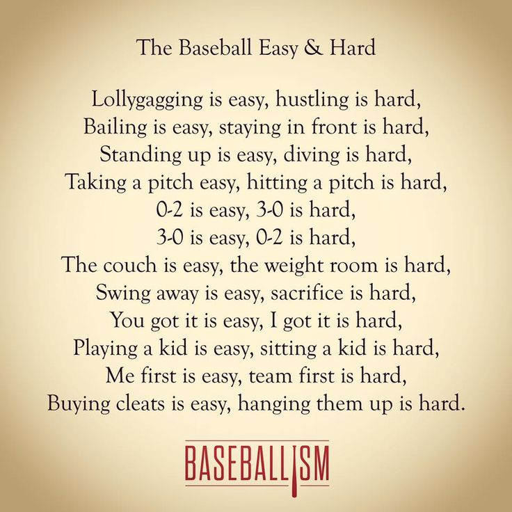 The Baseball Easy and Hard by Baseballism. Based off of The Easy and the Hard by Coach Don Meyer. A brand that doesn't mind doing what's hard. #AmericasBrand