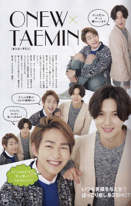 SHINee Onew and Taemin Seek Magazine Vol. 4 2014