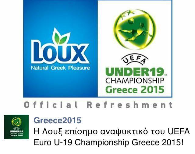 H Λουξ επίσημο αναψυκτικό του UEFA Euro U-19 Championship Greece 2015