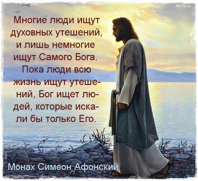 может духовные картинки со стихами предложения