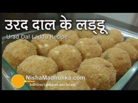 Sonth Ke Laddu - Ginger Powder Laddu Recipe - Sonth aur Gond ke laddu - YouTube