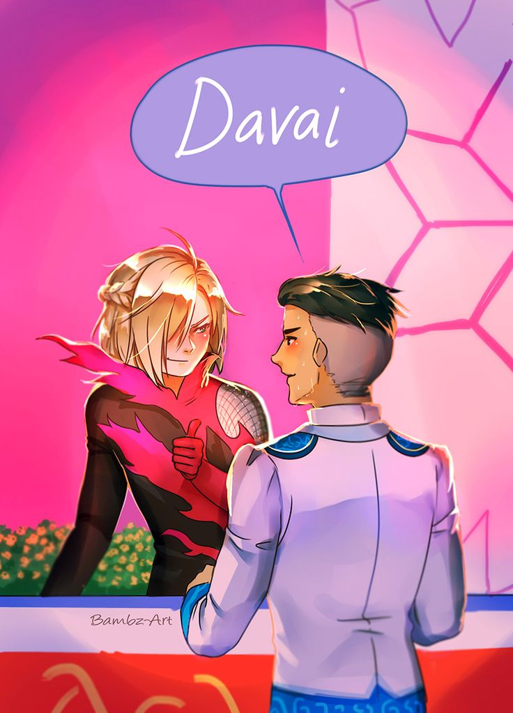 """""""Otayuri - Davai """" So Otabek's skating before Yurio, right? Can I get a return davai from him to Yurio this time? Please? Also, look at their costumes! Opposite colors :)"""