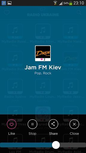 Ukraine Radio App is the easiest for your phone <p>More than 100 Ukrainian radios available, without limits and high quality <p>Our team has sought to make the Radio Ukraine as simple as possible compared to other more complex radio application, while retaining the essential. <p>You can: <br>- Navigate through 100 Ukrainian radios available <br>- Search a Ukrainian radio by name <br>- Search a Ukrainian radio among 40 categories (News, Pop, Electro ...) <br>- Add Bookmark your favorite radio…