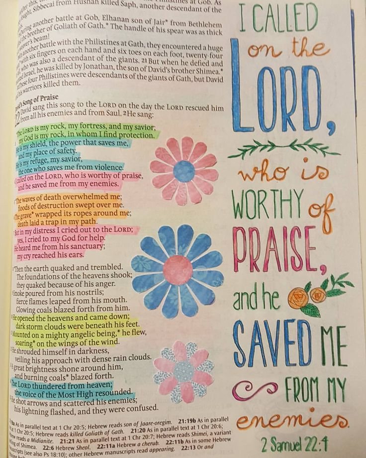 """12 Likes, 1 Comments - Christine Myers Carman (@peaches2455) on Instagram: """"2 Samuel 22:1 - so glad we can always rely on the Lord. Colored with Prismacolor Premier colored…"""""""