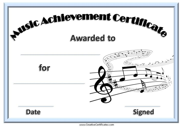 printable music certificate with a light blue border