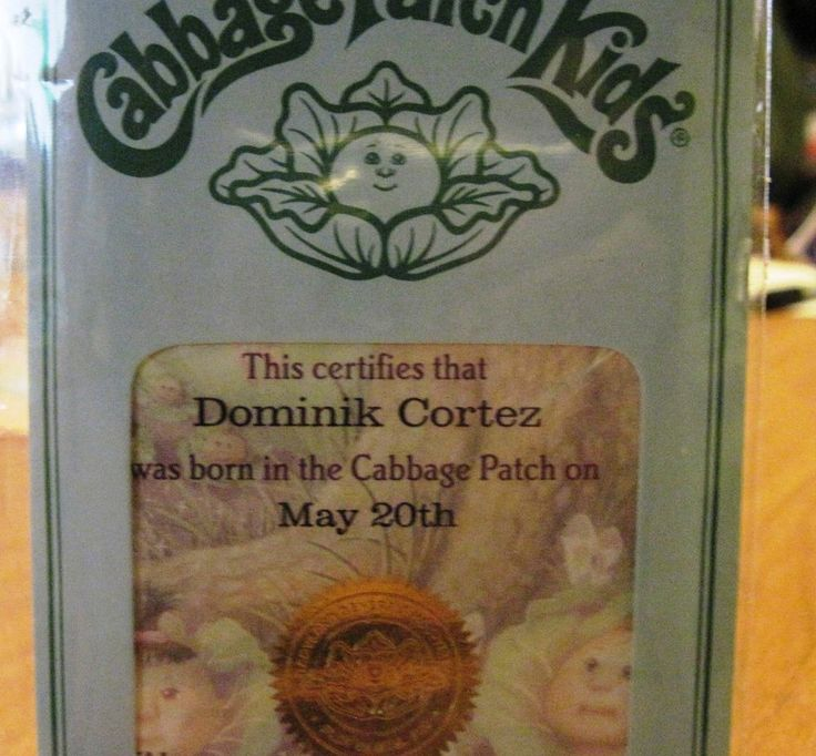 Cabbage Patch Kids Birth Certificate Adoption Papers Dominik Cortez May 20 #CabbagePatchKidDollBirthCertificate