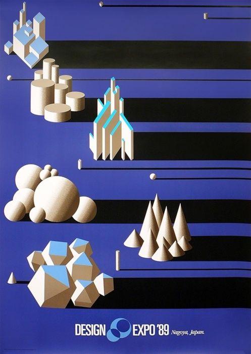 """PG282 """"Design Expo´89"""" Poster by Yusaku Kamekura (1989)"""