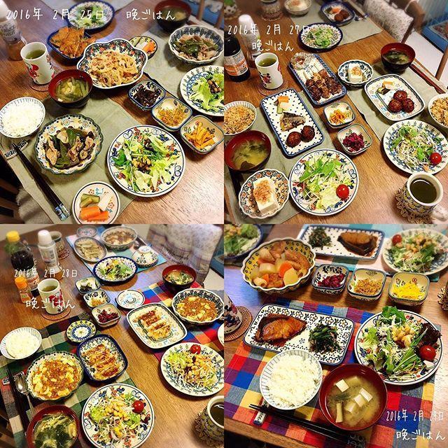 yuka_15milkこんばんは * 寝る前にサクッとpostしておきます( *'罒'* ) 最近の #晩ごはん * メニューは豚肉となすピーマンの煮浸し、れんこんきんぴら、ツナの炊き込みごはん、麻婆豆腐、ぎょうざ、ブリの照り焼き、大根の煮物、春菊のツナ和え…などなど。 * ぎょうざは味の素の冷凍ぎょうざです 私が一から作るより絶対美味しいし、失敗もない‼️( •̀∀•́ )✧ * * #夕飯 #夕食 #夜ごはん #うちごはん #おうちごはん #ピグマリオン商會 #ピグマリsnap #pygmalionshokai #polishpottery #hotapotashop #hotapota #ポーリッシュポタリー #ポーリッシュポタリーのある暮らし #ポーランド食器 #ポーランド陶器