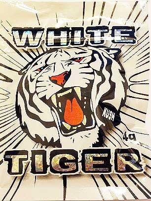 White Tiger potpourri #potpourri, #herbal incense, #incense