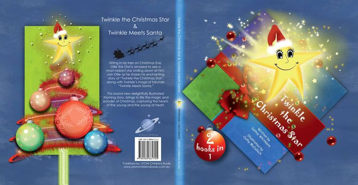 Twinkle double cover