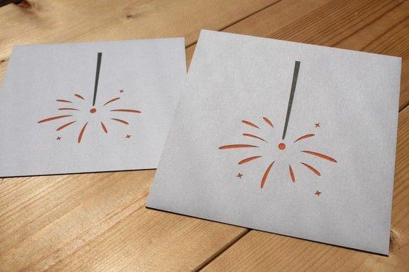 【線香花火】【かき氷】切り抜きマシカク封筒12cm&カードset