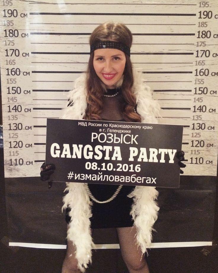 Гангста пати, gangster , gangsta , gangsta party, вечеринка , дивишник , henparty