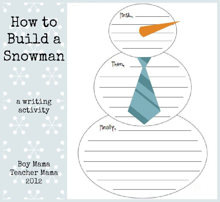 how to build a snowman writing activity free