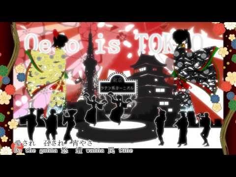 【鏡音リン】 東京ラテン系カーニバル 【猫村いろは】