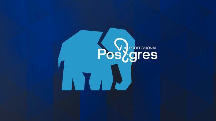 В Барнауле состоится премьера нового образовательного курса DEV1 разработанного преподавателями Postgres Professional