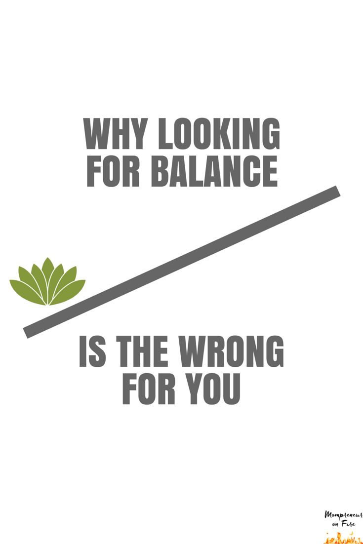 """Yes! I don't believe in """"Balance"""" either!"""