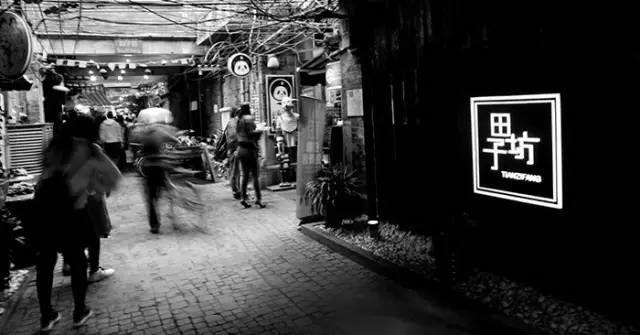 """田子坊摸底调查:越来越像上海的""""城隍庙"""" 観光地のコモディティ化by復旦社会学"""