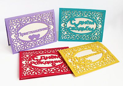 Набор поздравительных открыток и приглашений