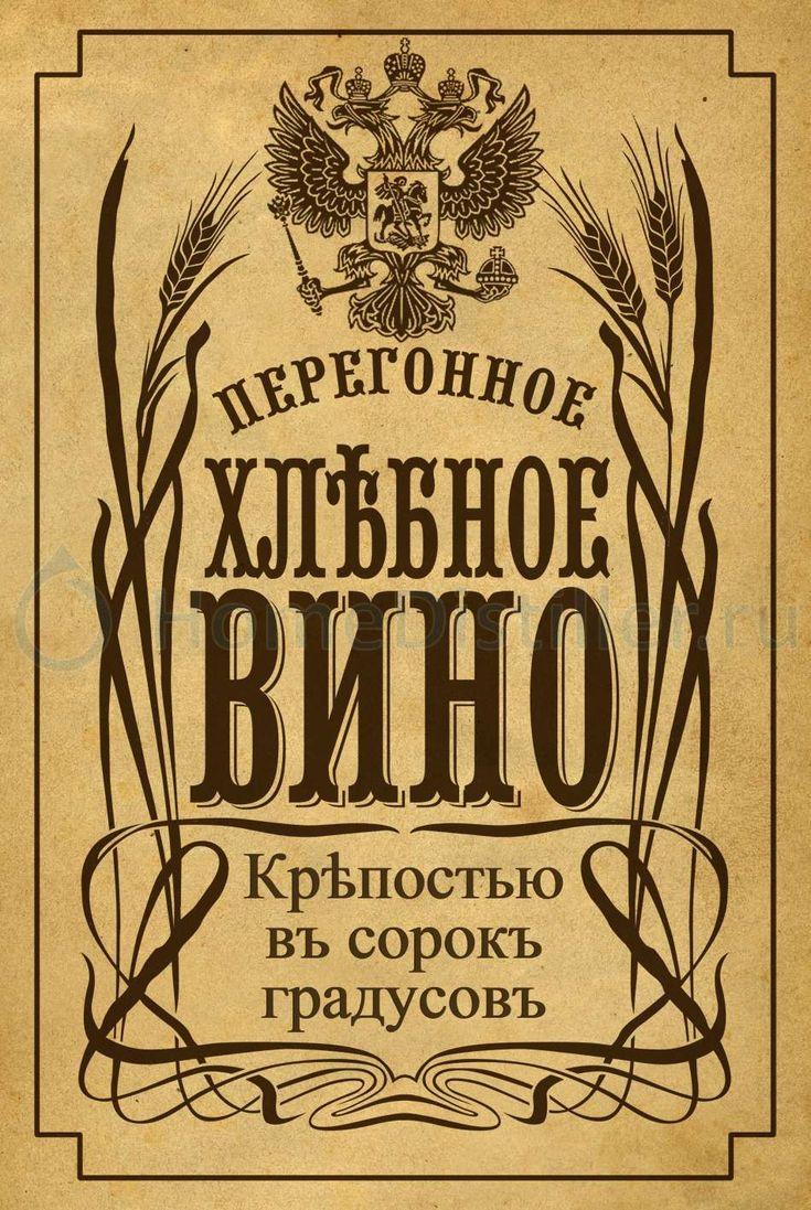 180536.jpg (950×1417)