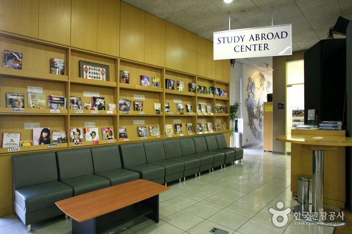 Yonsei University's Global Lounge (연세대학교 글로벌라운지)