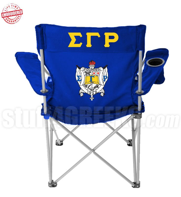 Royal blue Sigma Gamma Rho folding lawn chair with the Greek letters and the crest embroidered on the back. $89.99