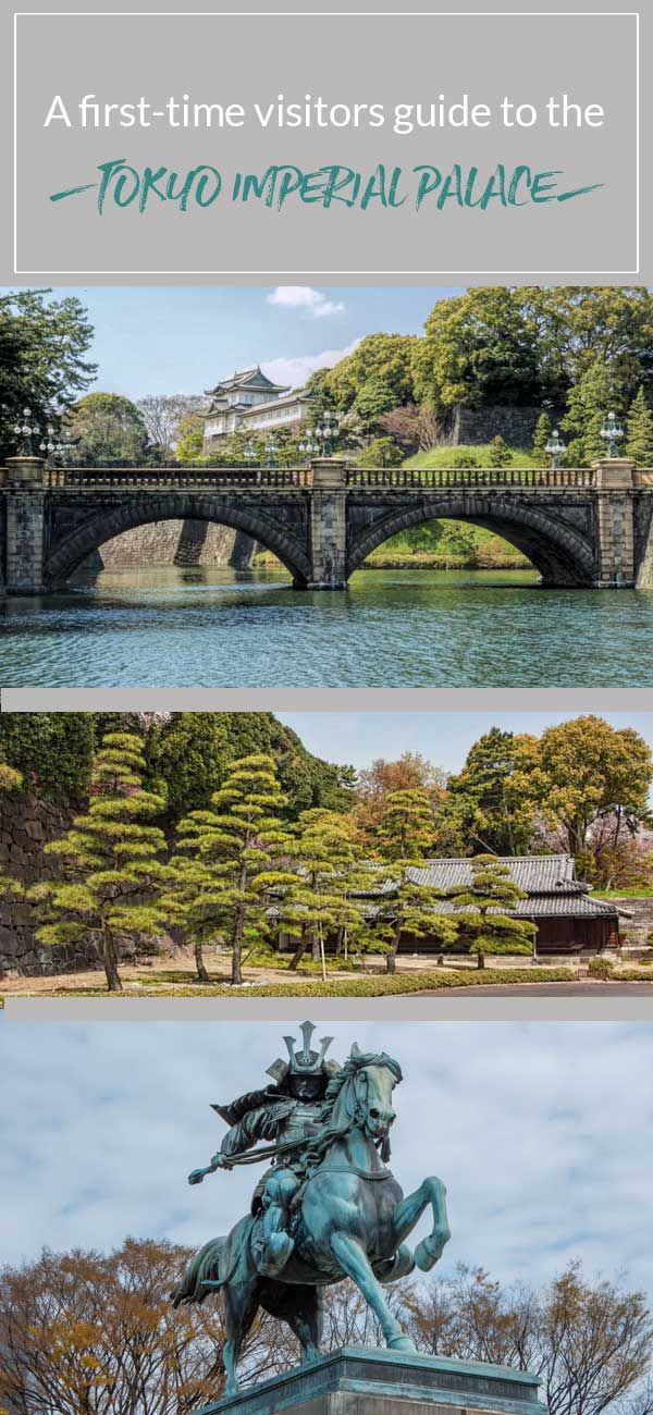 A visitors guide to the Tokyo Imperial Palace, Japan