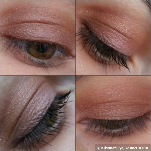 Collistar Silk Effect Eye Shadow, №21 Golden Brown (Marrone Dorato)