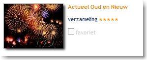 Actueel Oud en Nieuw op schoolbordportaal.nl - vuurwerk kijken - koekeloere; een goed begin