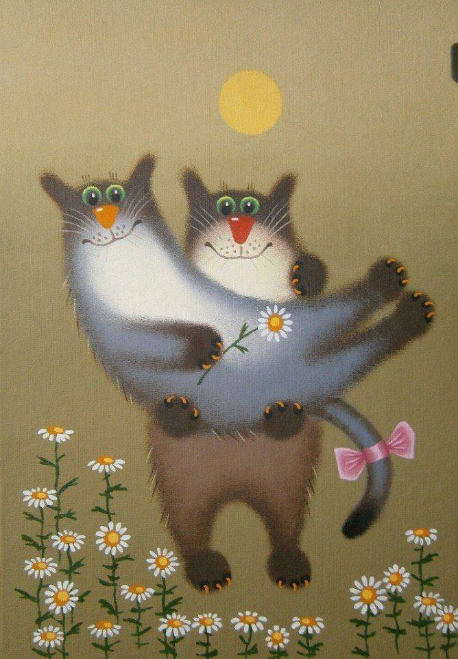 Прикольные картинки и открытки с котами