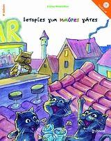 Ιστορίες για μαύρες γάτες | Public