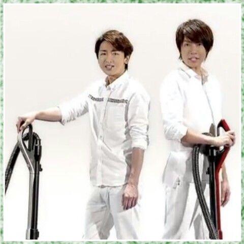 Ohno Satoshi  with Aiba Masaki/HITACHI CM