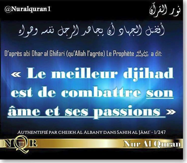 Favori 143 best Islam images on Pinterest | Allah, Religion and Muslim NP06